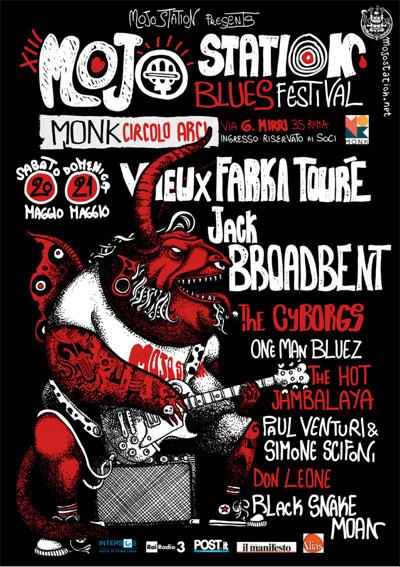 Mojo Station Blues Festival 2017