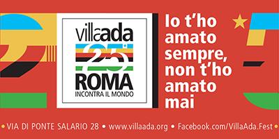 Villa Ada – XXV edizione